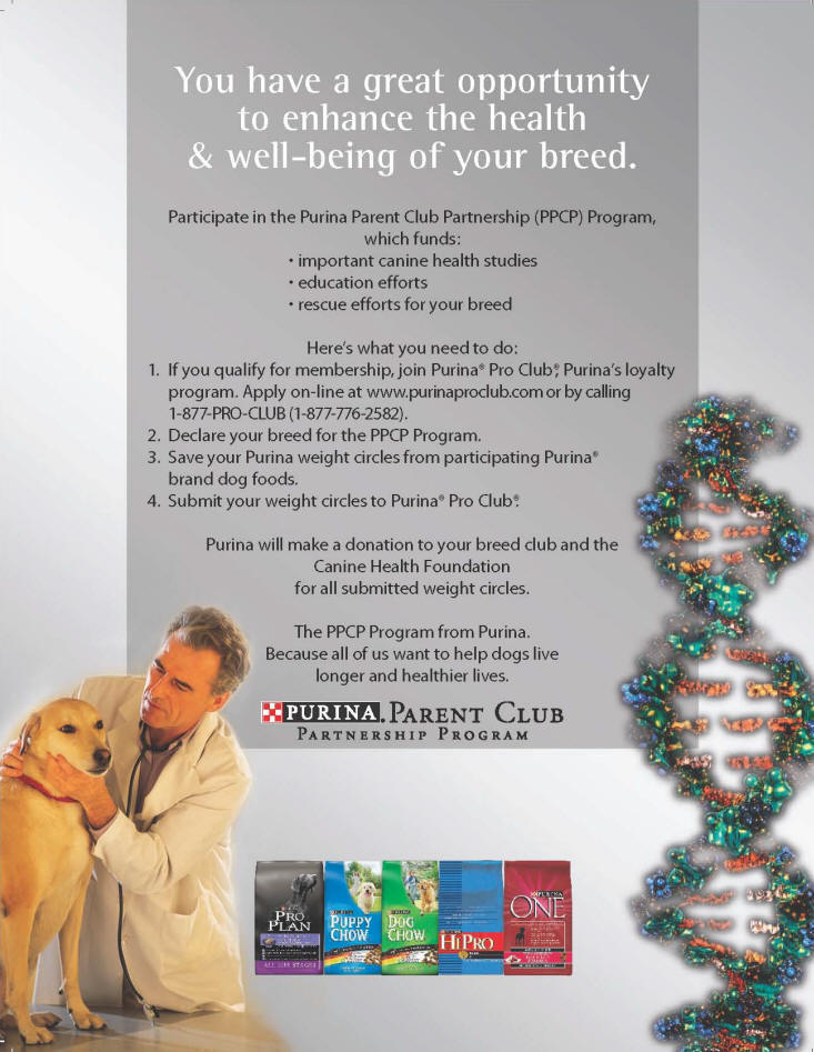 Purina Parent Club Partnership Program